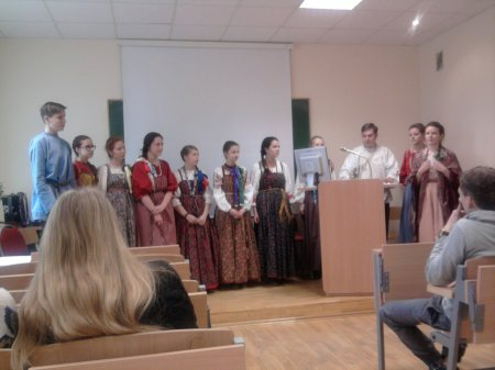 Лекция-концерт для студентов