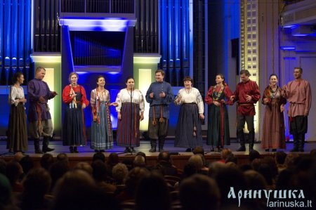 """Arinuška"" (Vilnius, Lietuva) | Rengėjų nuotr."